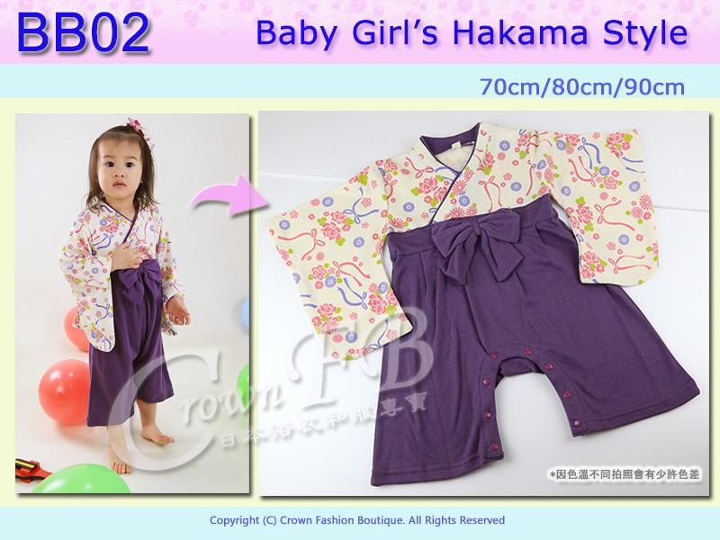 [番號BB02] 和風嬰兒服-米黃花上衣紫色 連身衣 包屁衣 女童70-80-90cm 1.jpg