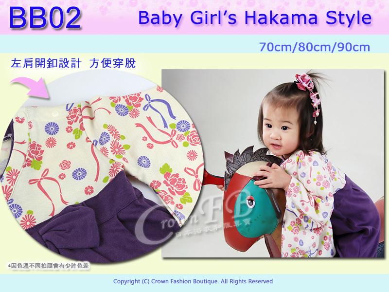 [番號BB02] 和風嬰兒服-米黃花上衣紫色 連身衣 包屁衣 女童70-80-90cm 4.jpg