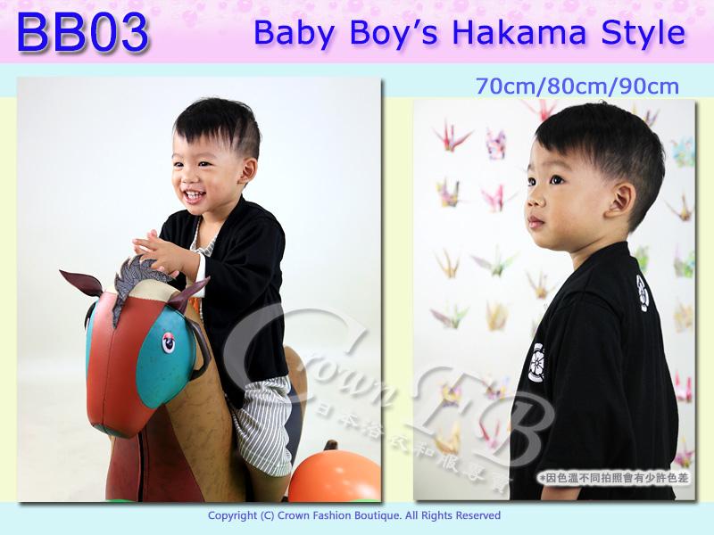 [番號BB03] 和風嬰兒服-兩件式黑家紋外套連身衣米色底條紋 包屁衣 男童70-80-90cm 5.jpg