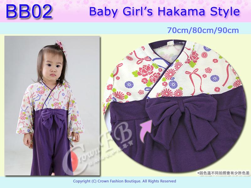 [番號BB02] 和風嬰兒服-米黃花上衣紫色 連身衣 包屁衣 女童70-80-90cm 5.jpg
