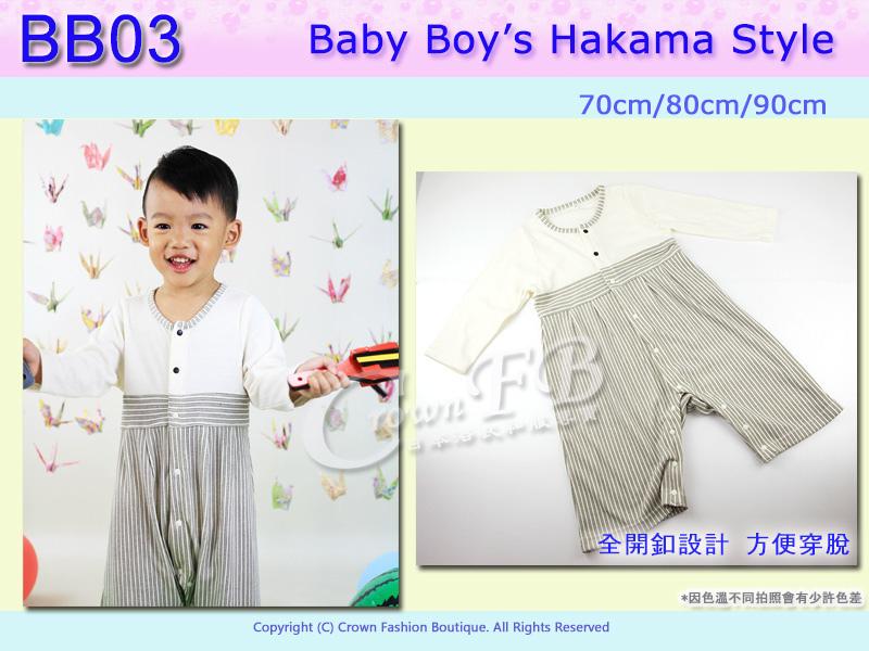 [番號BB03] 和風嬰兒服-兩件式黑家紋外套連身衣米色底條紋 包屁衣 男童70-80-90cm 3.jpg