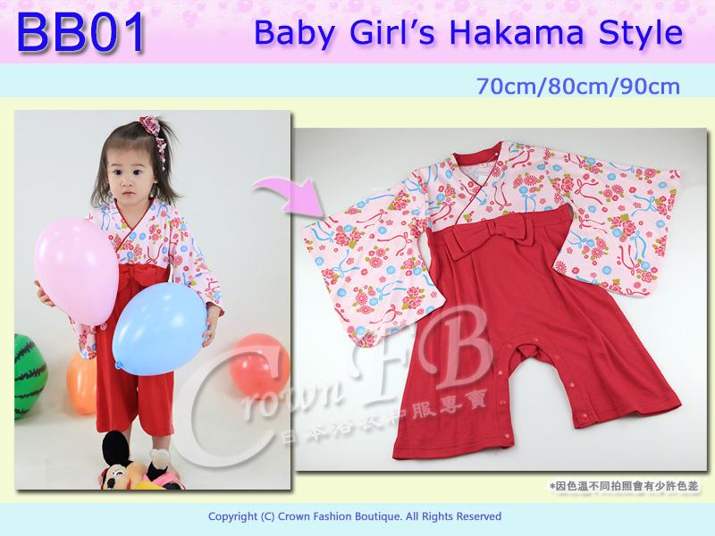 BB01 和風嬰兒服-粉紅花上衣紅色 女童70-80-90cm 1.jpg