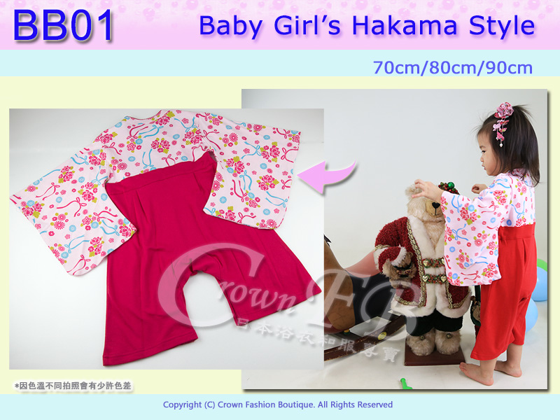 BB01 和風嬰兒服-粉紅花上衣紅色 女童70-80-90cm 2.jpg