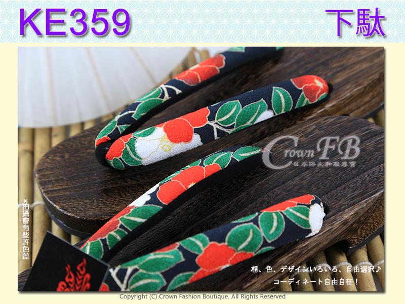 【番號KE359】日本咖啡色桐木木屐~黑色菊花傳統型矮跟26cm 2L號 2.jpg