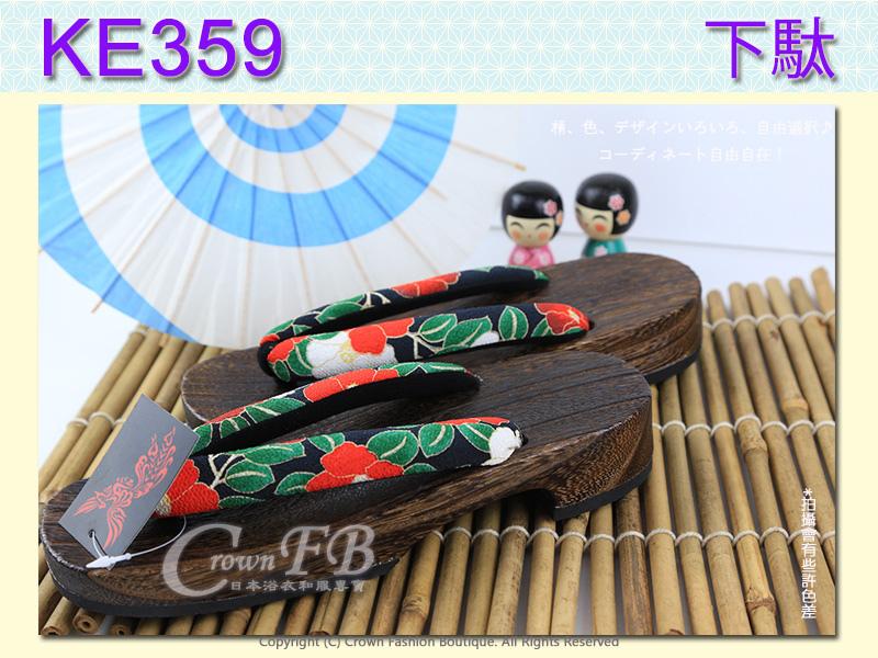 【番號KE359】日本咖啡色桐木木屐~黑色菊花傳統型矮跟26cm 2L號 3.jpg
