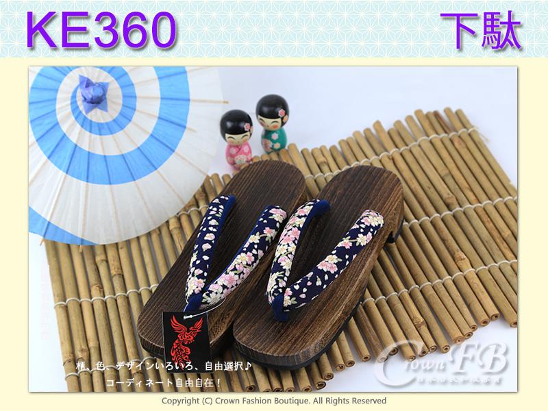 【番號KE360】日本咖啡色桐木木屐~藍色櫻花傳統型矮跟26cm 2L號 1.jpg