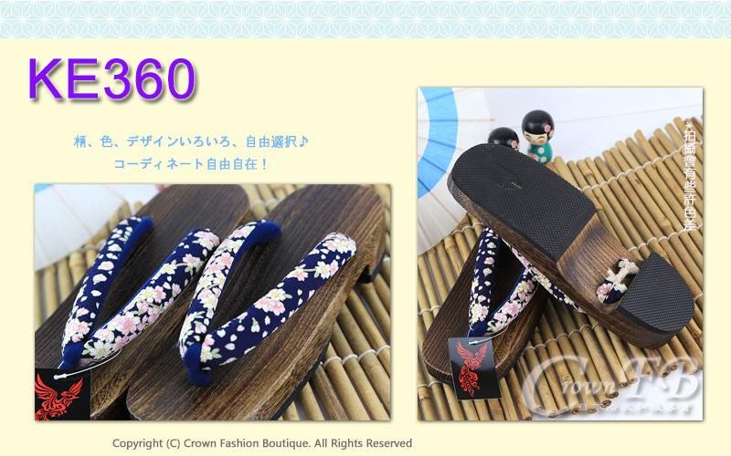 【番號KE360】日本咖啡色桐木木屐~藍色櫻花傳統型矮跟26cm 2L號 4 .jpg