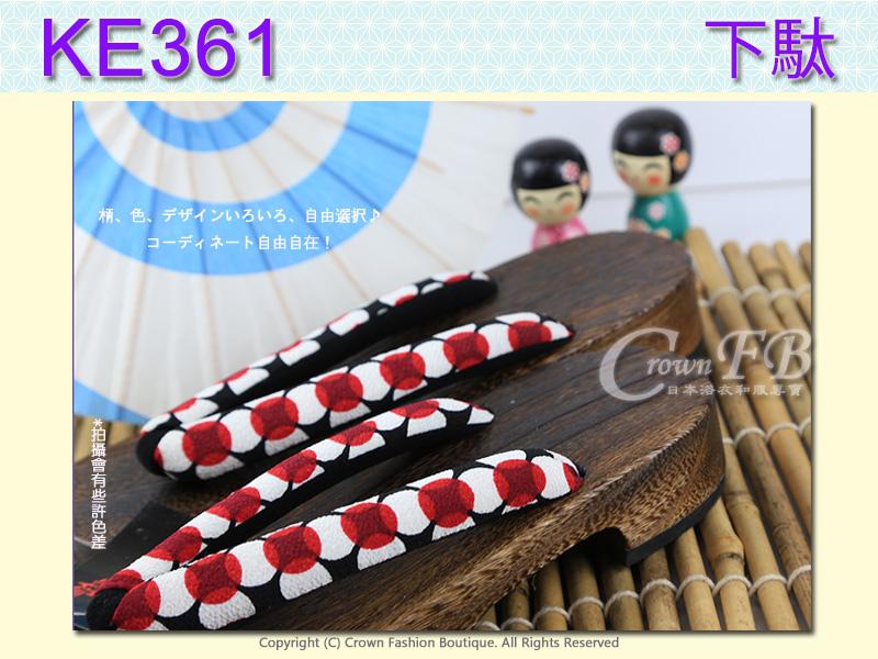 【番號KE361】日本咖啡色桐木木屐~紅色圓圈傳統型矮跟26cm 2L號 3.jpg
