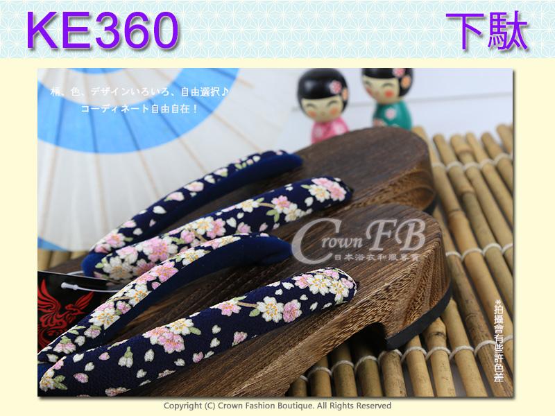 【番號KE360】日本咖啡色桐木木屐~藍色櫻花傳統型矮跟26cm 2L號 3.jpg