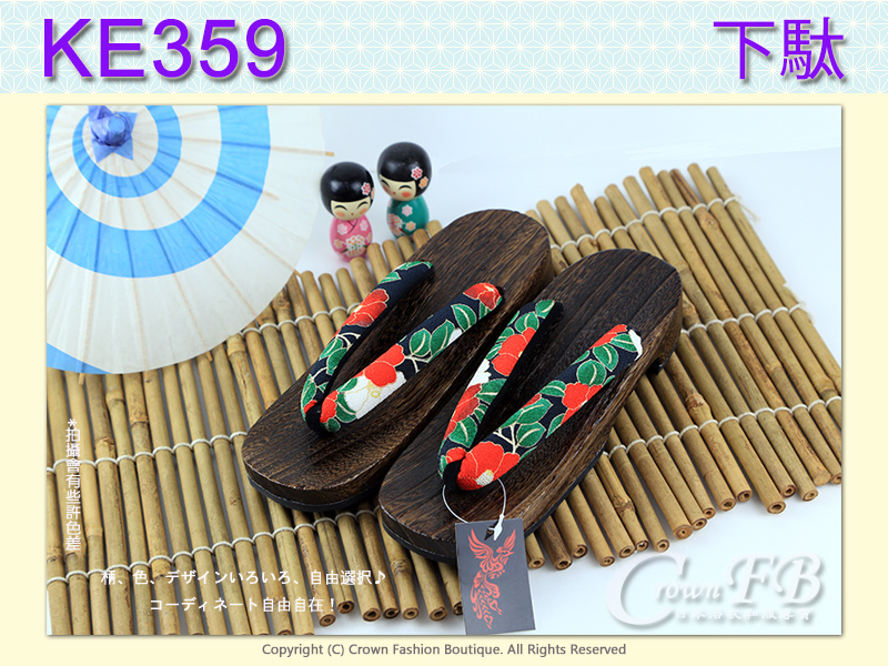 【番號KE359】日本咖啡色桐木木屐~黑色菊花傳統型矮跟26cm 2L號 1.jpg