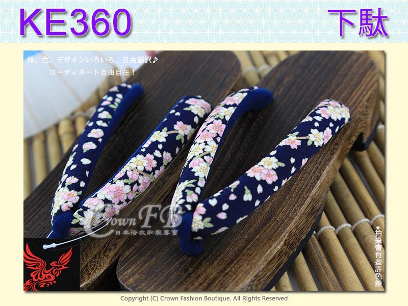 【番號KE360】日本咖啡色桐木木屐~藍色櫻花傳統型矮跟26cm 2L號 2.jpg