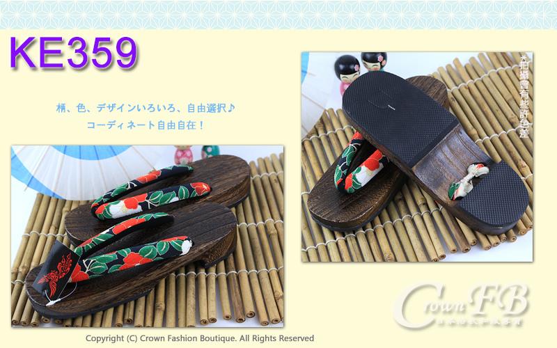 【番號KE359】日本咖啡色桐木木屐~黑色菊花傳統型矮跟26cm 2L號 4.jpg
