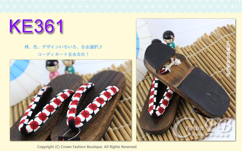 【番號KE361】日本咖啡色桐木木屐~紅色圓圈傳統型矮跟26cm 2L號 4.jpg