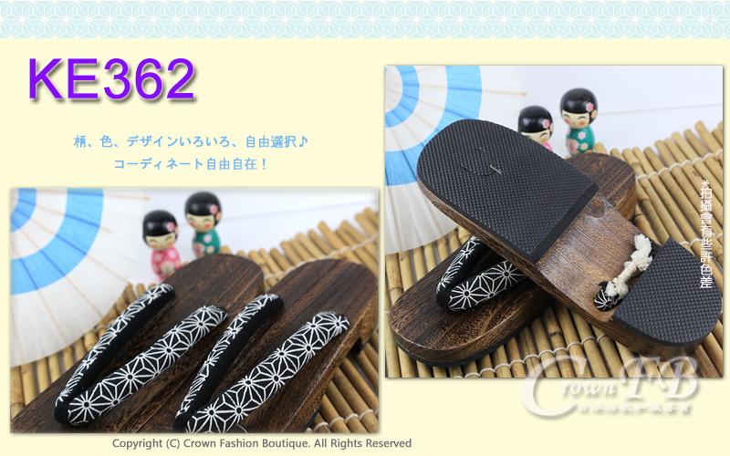 【番號KE362】日本咖啡色桐木木屐~黑色格紋傳統型矮跟26cm 2L號4 .jpg