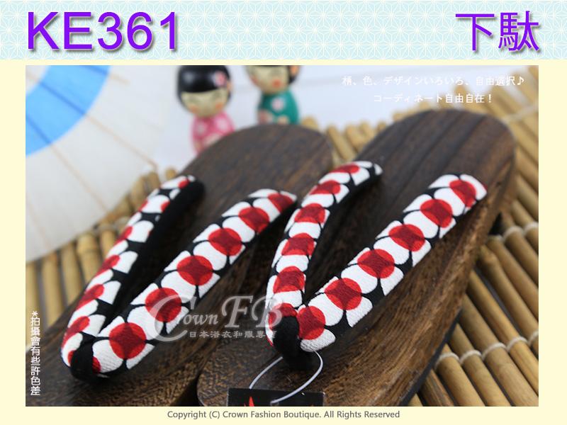 【番號KE361】日本咖啡色桐木木屐~紅色圓圈傳統型矮跟26cm 2L號.jpg