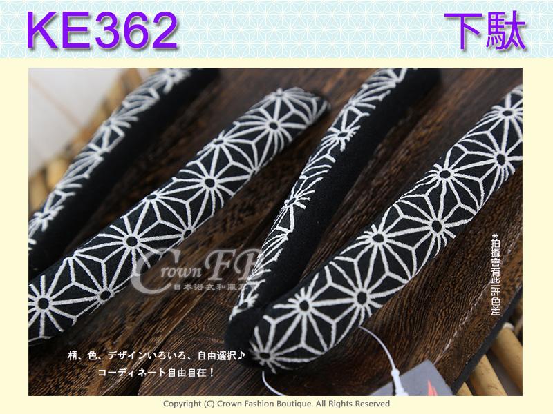 【番號KE362】日本咖啡色桐木木屐~黑色格紋傳統型矮跟26cm 2L號 2.jpg