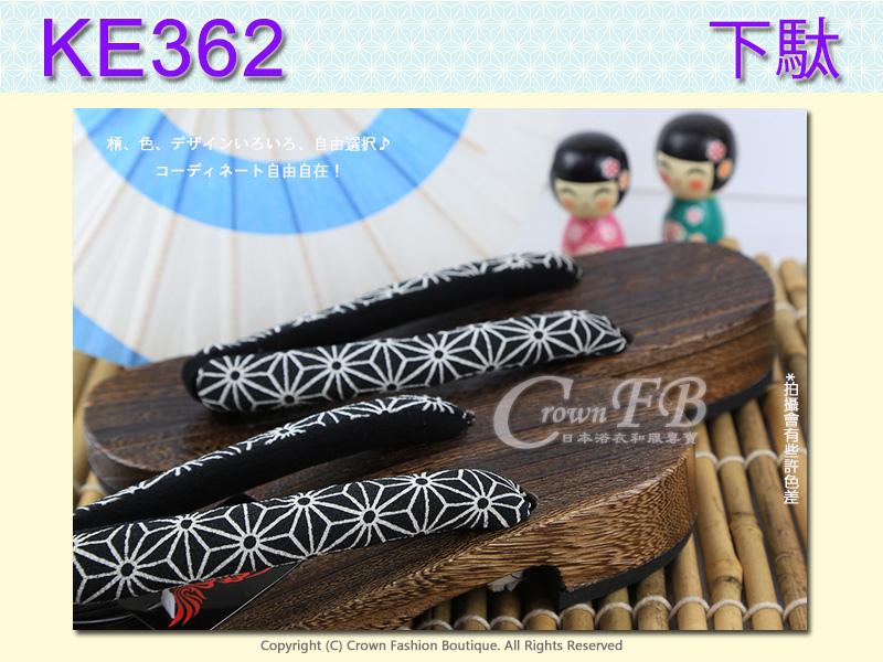【番號KE362】日本咖啡色桐木木屐~黑色格紋傳統型矮跟26cm 2L號 3.jpg
