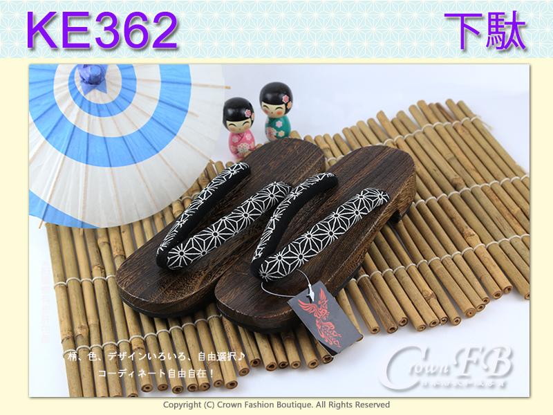 【番號KE362】日本咖啡色桐木木屐~黑色格紋傳統型矮跟26cm 2L號 1.jpg