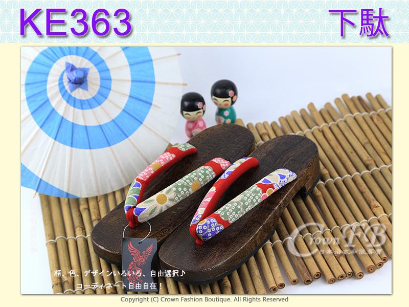 【番號KE363】日本咖啡色桐木木屐~紅色花朵傳統型矮跟26cm 2L號 1.jpg