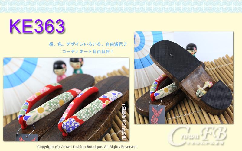 【番號KE363】日本咖啡色桐木木屐~紅色花朵傳統型矮跟26cm 2L號 4.jpg