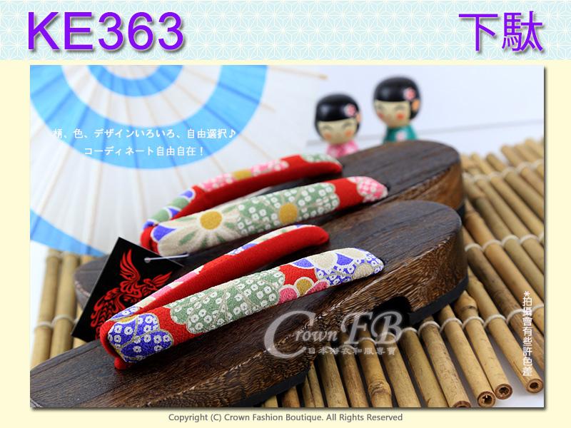 【番號KE363】日本咖啡色桐木木屐~紅色花朵傳統型矮跟26cm 2L號 3.jpg