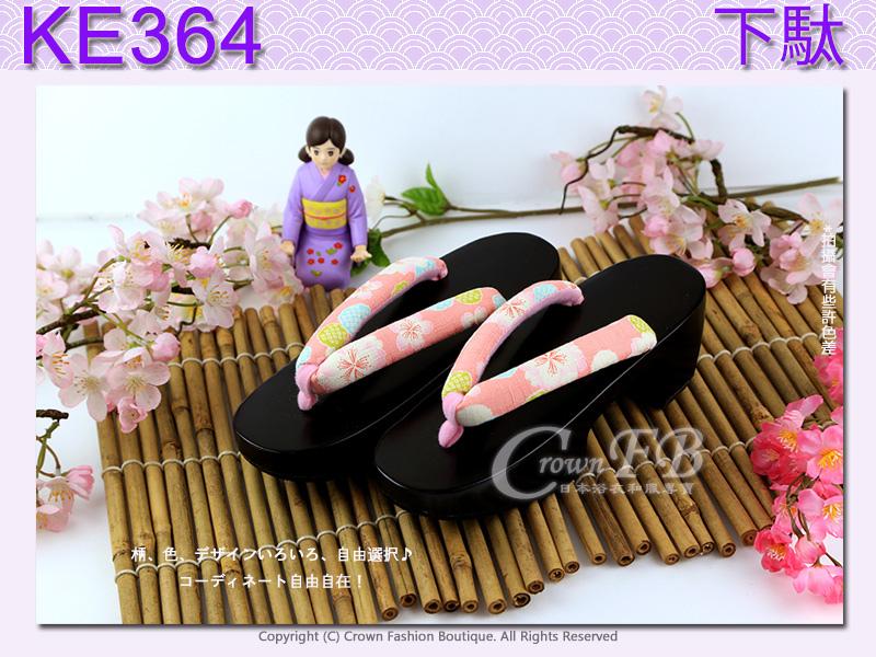 【番號KE364】日本黑色桐木木屐~粉橘色櫻花傳統型高跟24cm 1.jpg