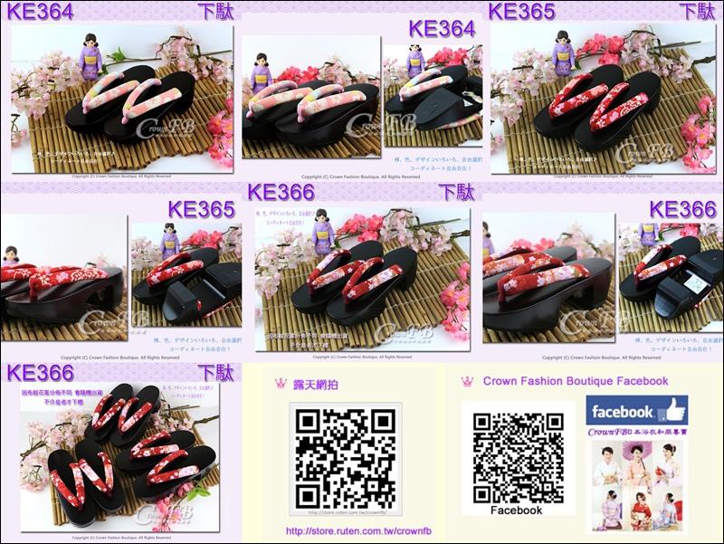 KE364~366 傳統型高跟木屐.jpg