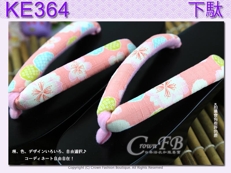 【番號KE364】日本黑色桐木木屐~粉橘色櫻花傳統型高跟24cm 2-1.jpg