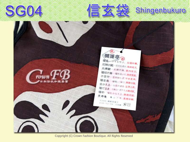 [SG04]信玄袋-提袋㊣日本製2.jpg