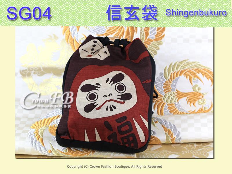 [SG04]信玄袋-提袋㊣日本製1.jpg