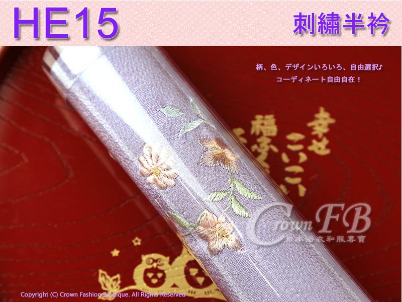 日本和服配件-【HE15】淡紫色粉橘花卉刺繡半衿3.jpg