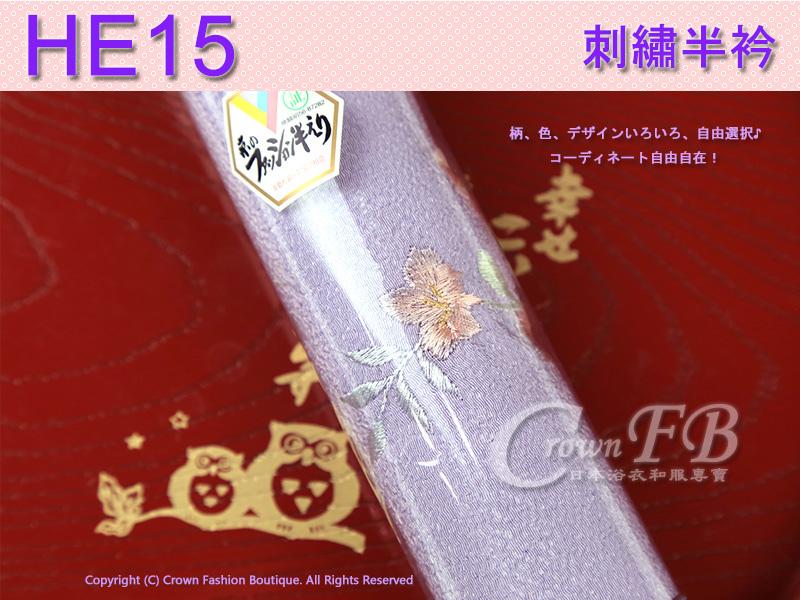 日本和服配件-【HE15】淡紫色粉橘花卉刺繡半衿2.jpg