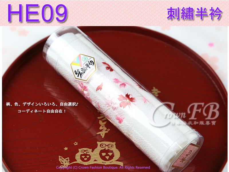 日本和服配件-【HE09】白色粉紅花卉刺繡半衿2.jpg