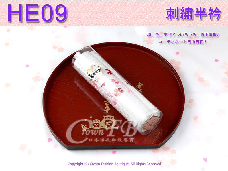 日本和服配件-【HE09】白色粉紅花卉刺繡半衿1.jpg