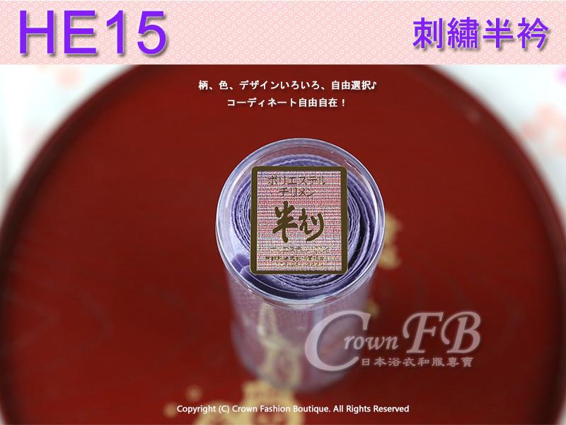 日本和服配件-【HE15】淡紫色粉橘花卉刺繡半衿4.jpg