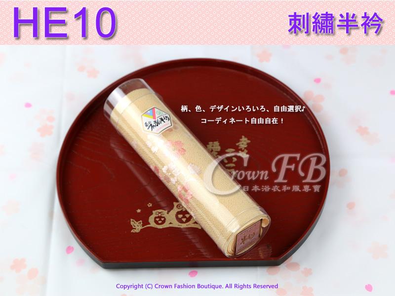 日本和服配件-【HE10】淡黃色粉紅花卉刺繡半衿1.jpg