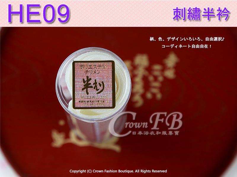 日本和服配件-【HE09】白色粉紅花卉刺繡半衿4.jpg