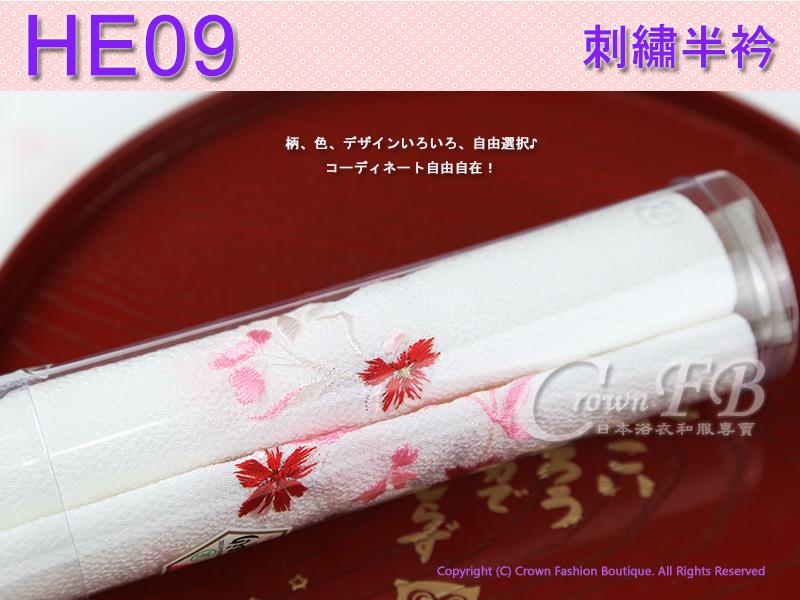 日本和服配件-【HE09】白色粉紅花卉刺繡半衿3.jpg