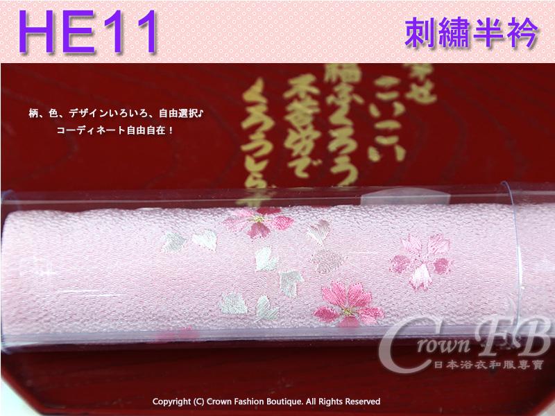 日本和服配件-【HE11】粉紅色粉紅花卉刺繡半衿2.jpg