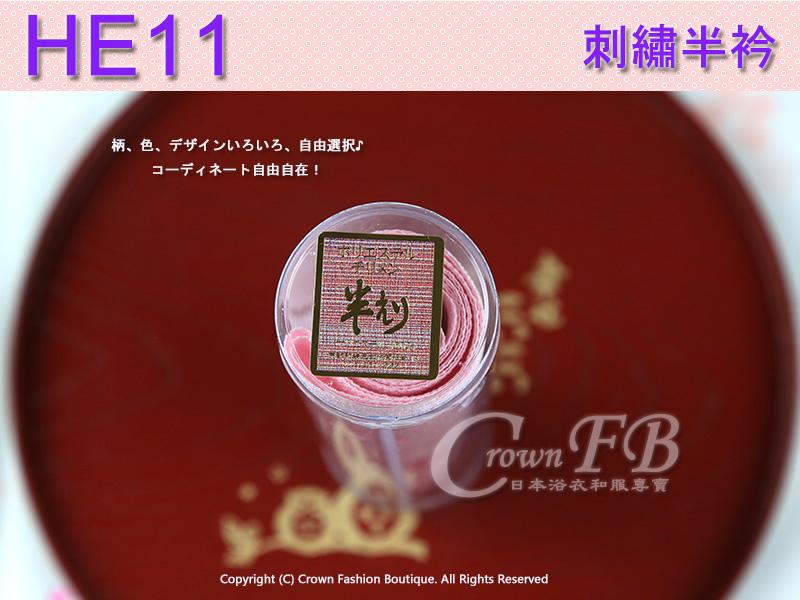 日本和服配件-【HE11】粉紅色粉紅花卉刺繡半衿4.jpg