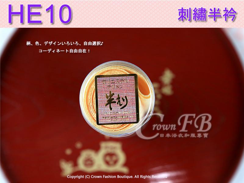 日本和服配件-【HE10】淡黃色粉紅花卉刺繡半衿3.jpg
