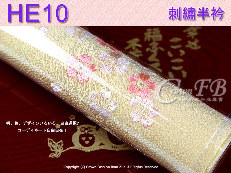 日本和服配件-【HE10】淡黃色粉紅花卉刺繡半衿2.jpg