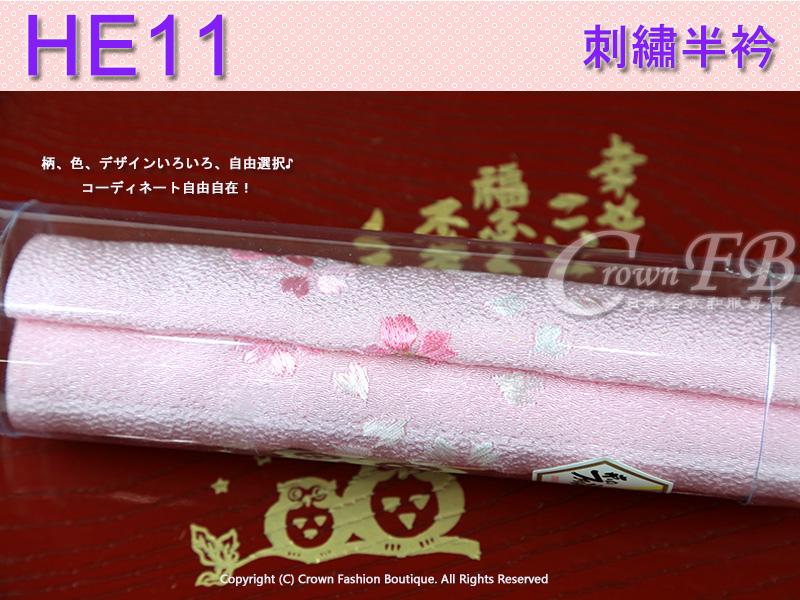 日本和服配件-【HE11】粉紅色粉紅花卉刺繡半衿3.jpg