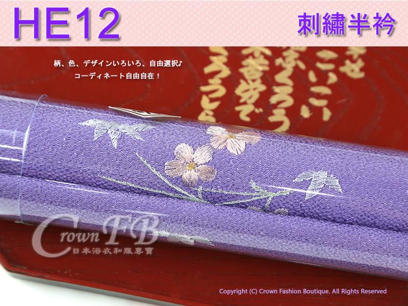 日本和服配件-【HE12】粉紫色粉紅花卉刺繡半衿2.jpg