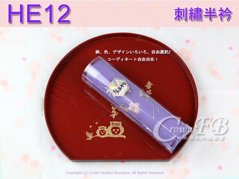 日本和服配件-【HE12】粉紫色粉紅花卉刺繡半衿1.jpg