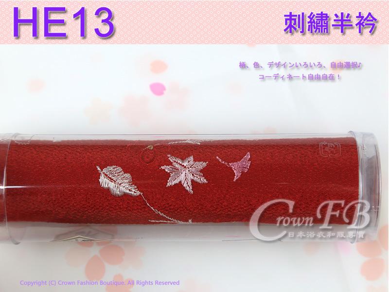 日本和服配件-【HE13】紅色粉紅花卉刺繡半衿3.jpg