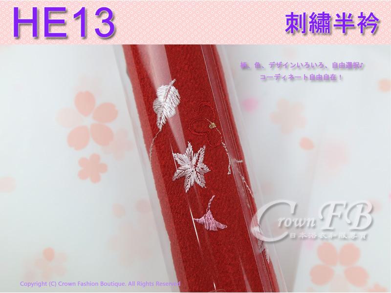 日本和服配件-【HE13】紅色粉紅花卉刺繡半衿2.jpg