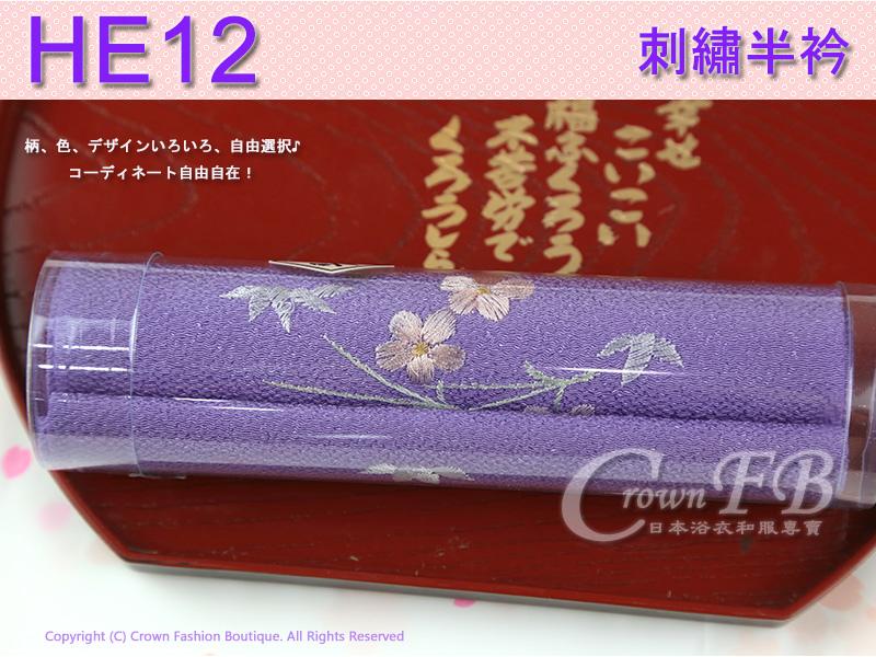 日本和服配件-【HE12】粉紫色粉紅花卉刺繡半衿4.jpg
