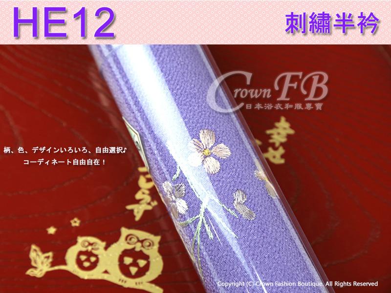 日本和服配件-【HE12】粉紫色粉紅花卉刺繡半衿3.jpg