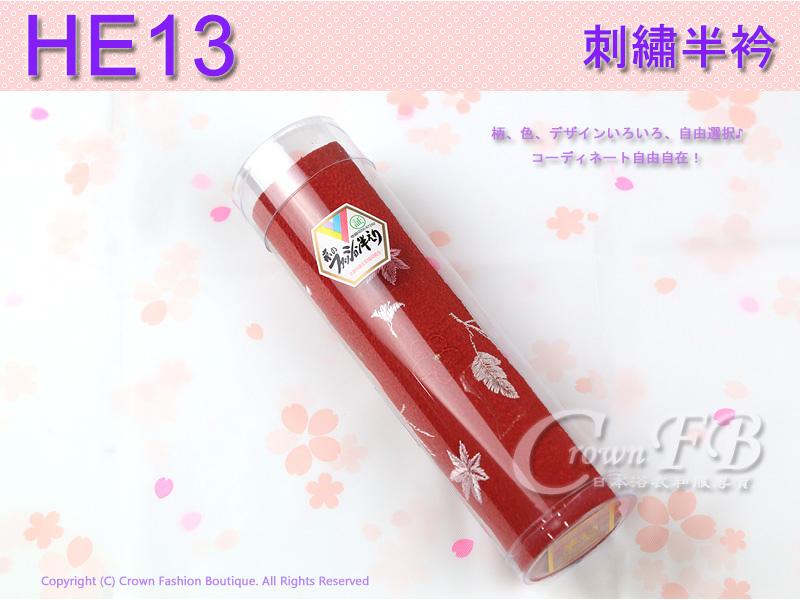 日本和服配件-【HE13】紅色粉紅花卉刺繡半衿1.jpg